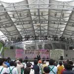 제16회 수원기독호스피스 사랑바자회(2014. 4. 26) 썸네일 사진