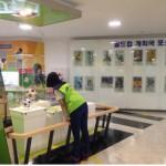 2014년 8월 23일 환경정화 봉사활동 썸네일 사진