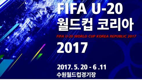 FIFA-20 월드컵 코리아 2017