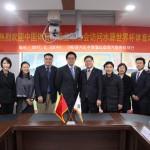 中스포츠산업연합회, 월드컵 재단 방문 (2017.2.22) 썸네일 사진