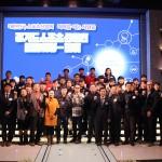 스포츠산업인 네트워킹 데이 (2017. 12. 7) 썸네일 사진