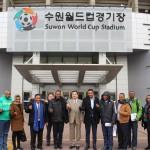 에티오피아 체육부장관 수원월드컵재단 방문 (2018. 1. 4) 썸네일 사진