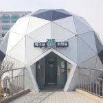 경기장 부지내 축구공화장실 환경개선(3.4~3.12) 썸네일 사진