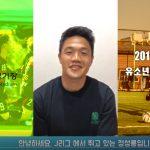 2019 빅버드 유소년 축구 페스티벌 축하 영상(5.21) 썸네일 사진