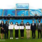 2021 온라인 서포터즈 1기 발대식(7.7) 썸네일 사진