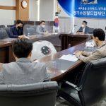 2021년 7월 월례회의(7.1) 썸네일 사진